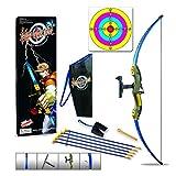 LDB SHOP Arco y Flechas para niños con 1 Arco, 5 Flechas, 1 Objetivo, 1 Dedil y 1 Carcaj 6 años y más