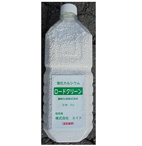 安全・サイン8 凍結防止剤 (塩化カルシウム) ロードクリーン 2kg ペットボトル入り 5本セット