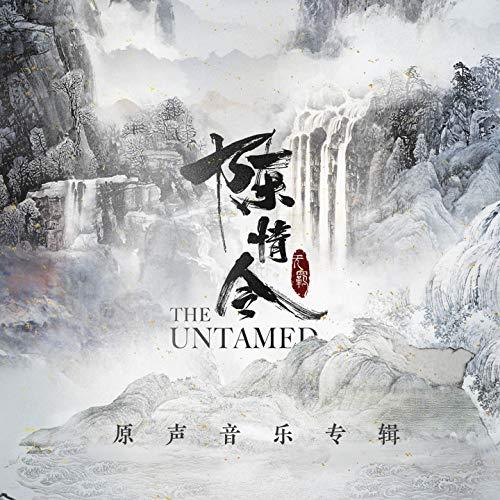 The Untamed (Original Soundtrack)