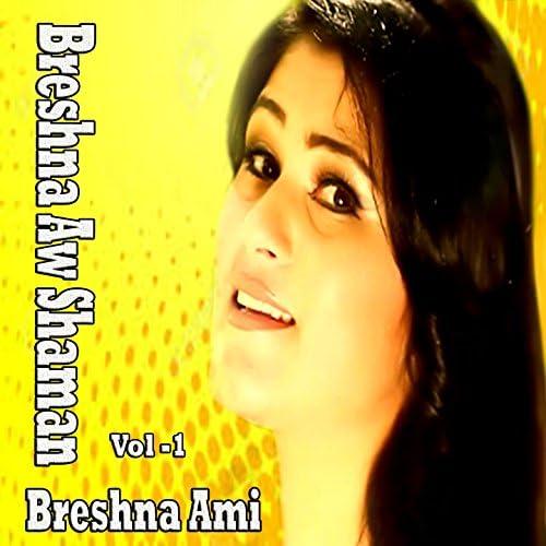Breshna Ami