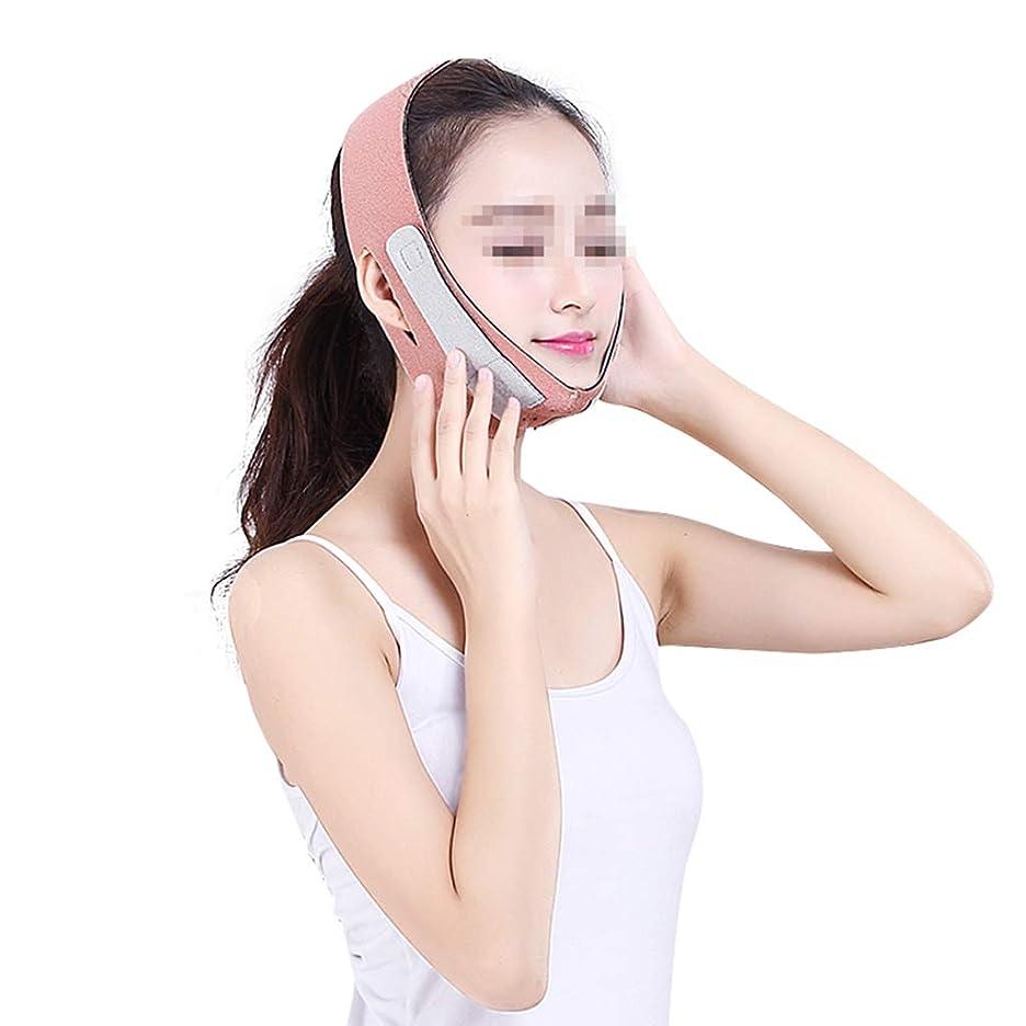 食い違い喉が渇いた比類なきXHLMRMJ 顔の持ち上がる睡眠のV顔の包帯、マスクの顔の顔のマッサージャーのあごの顔の持ち上がる顔の持ち上がる顔の持ち上がる機械