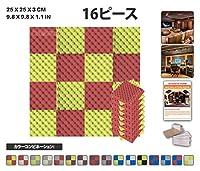エースパンチ 新しい 16ピースセット赤と黄 色の組み合わせ250 x 250 x 30 mm エッグクレート 東京防音 ポリウレタン 吸音材 アコースティックフォーム AP1052