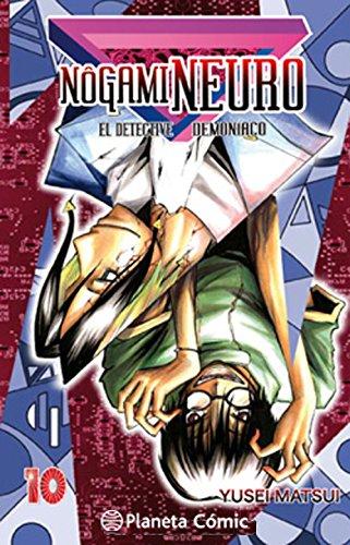 Nogami Neuro nº 10/23 (Nueva edición)