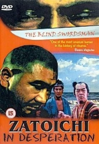 Zatoichi in Desperation [Reino Unido] [DVD]