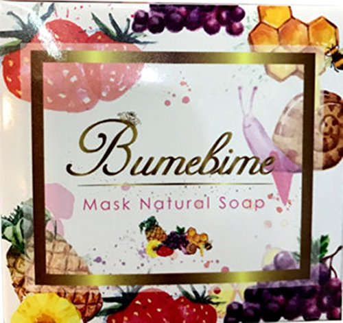 3 Peice Bumebime Mask Natural Soap Brightening Whitening Skin Double Fast...