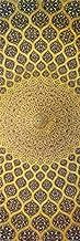 Pravacana Mats Custom Designed ECO Yoga Mat | 100% USA Made | ECO Friendly | Non-Toxic, BPA & Phthalate Free | Woven Mosaic Design