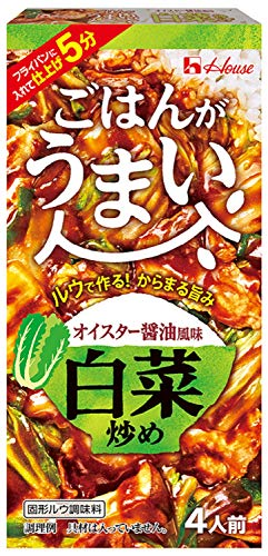 ハウス ごはんがうまい 白菜炒め 70g ×10箱