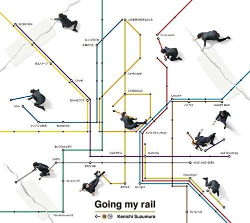 "鈴村健一 10th Anniversary Best Album ""Going my rail""(DVD付)"