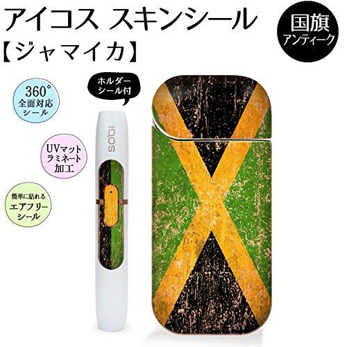 アイコス用 スキンシール ジャマイカ 国旗 iQOS用 ステッカー シール カバー(アンティークタイプ),