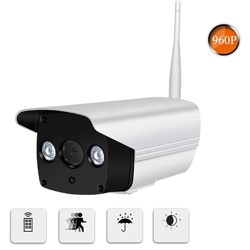 ラリーベルモントテンション線形人民の東の道 ホームセキュリティカメラ、960pのWiFi IP弾丸カメラ監視カメラ屋外