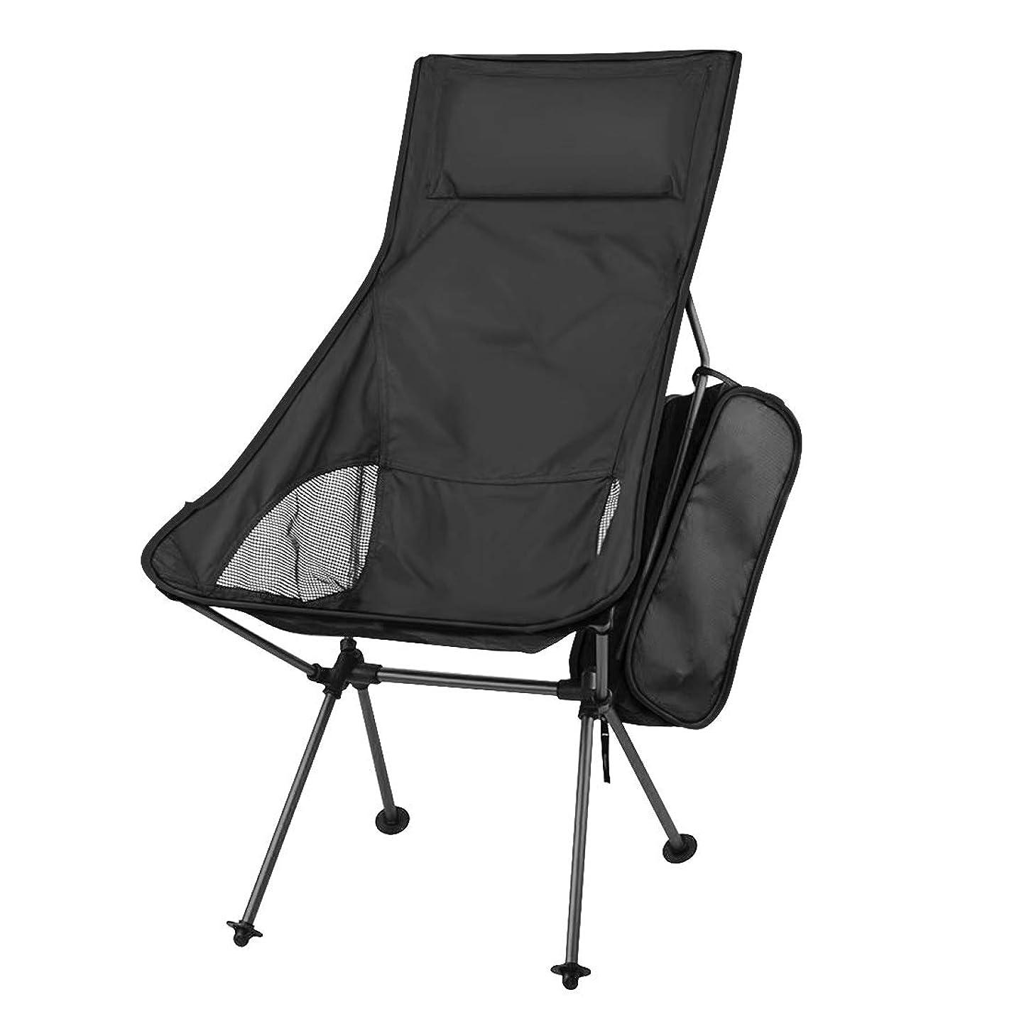 不潔ステレオ側溝IREGRO アウトドアチェア キャンプ用品 アウトドア椅子 折りたたみ コンパクト チェア?お釣り 登山 キャンプ用 アルミ合金 軽量 収納バッグ付き