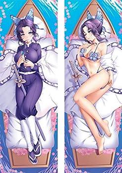 Fenght Anime Kochou Shinobu Cosplay Dakimakura Pillow Case Hugging Body Pillow Cover for Bed Sofa 50x150cm 19.6x59inch