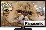 パナソニック 32V型 液晶テレビ ビエラ TH-32E300 ハイビジョン USB HDD録画対応 2017年モデル
