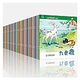 WDFDZSW 40 Libros de Cuentos de Mandarina Chinos con Fotos comunes, Cuentos de Hadas clásicos, Personajes Chinos Pinyin, Libros para Dormir
