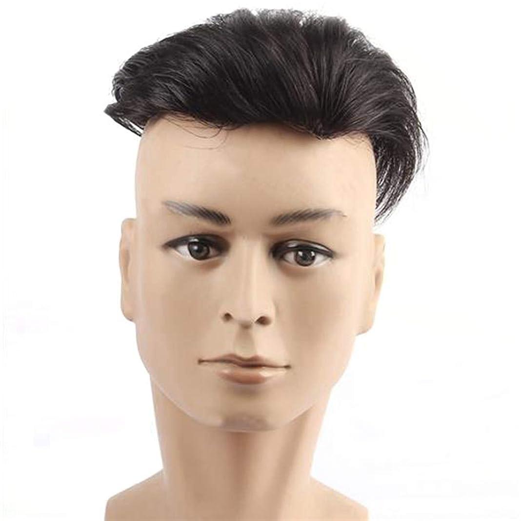 行進ひねくれたゲートウェイHOHYLLYA 男性のための短い本物の髪の拡張子でハンドニードルクリップハンサムな手織かつらファッションかつら (色 : Natural black, サイズ : 16x18)