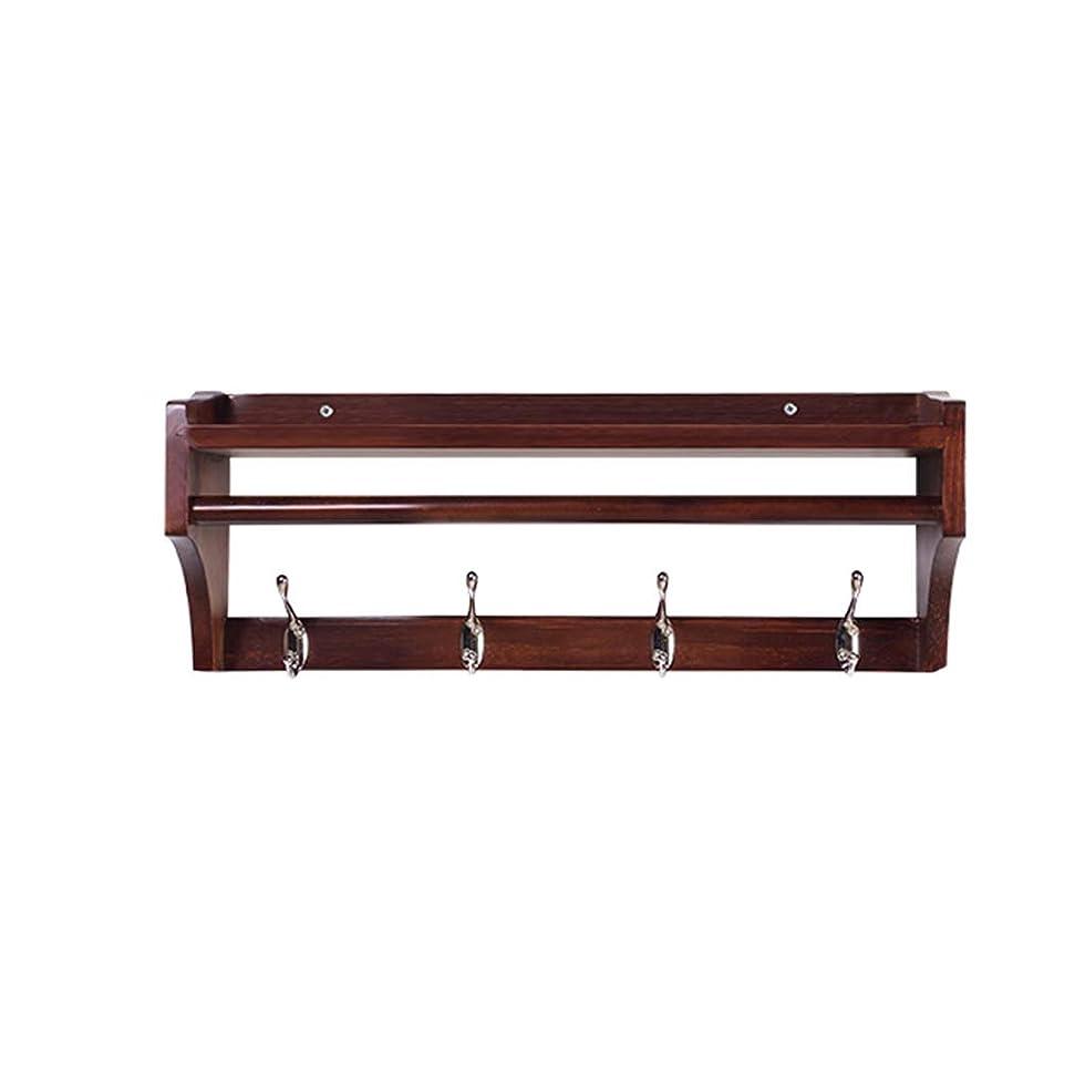 処分した事セントハンガーラック ハンガーキーフックシンプル多機能ローフックリビングルームベッドルームコートラックハンガー木製壁掛け (Color : Brown, Size : 51cm*15cm*20cm)