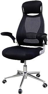 オフィスチェア パソコンチェア デスクチェア 可動式アームレスト 耐荷重150kg 多機能 椅子 メッシュ ハイバック チェア 座面昇降 OAチェア ブラック