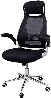オフィスチェア パソコンチェア デスクチェア 可動式アームレスト 耐荷重150kg 多機能 椅子 メッシュ ハイバック リクライニングチェア 座面昇降 OAチェア ブラック 1年間保証サービス