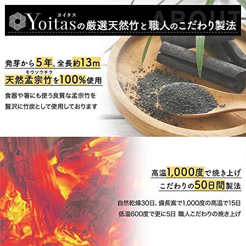 Yoitas除湿消臭「竹炭8個セット」湿気取り繰り返し使用可能[除湿剤]クローゼット衣装ケースタンスバック[消臭]脱臭靴玄関下駄箱トイレ冷蔵庫車ペット<ヨイタスオリジナル商品>