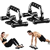 Seahonor Push Up Handles for Floor, Push up Bars, Pushup and Sit Ups Sucker, Metal 2 Pieces Set