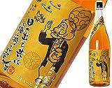 酒のかまくら 紀州鶯屋 ばばあの梅酒 蜂蜜梅酒 1800ml