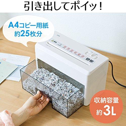 サンワサプライ『小型シュレッダー(400-PSD025)』