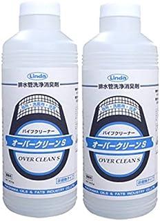 「オーバークリーンS」 600g×2本 (強力排水パイプクリーナー)【横浜油脂工業】
