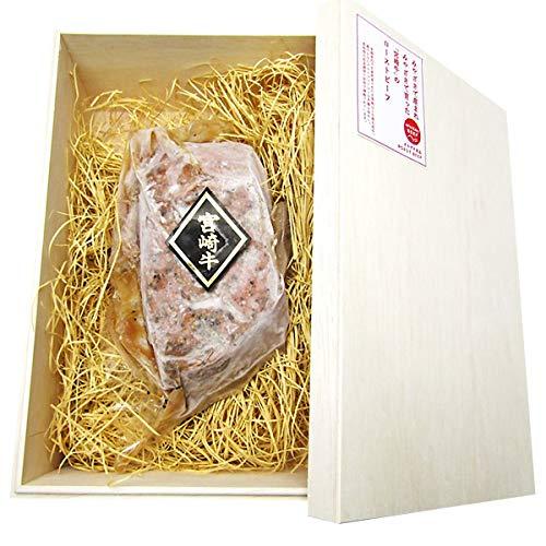 オカザキ食品 宮崎牛ローストビーフ 300g ローストビーフ 国産 惣菜 冷凍 牛肉 黒毛和牛 宮崎