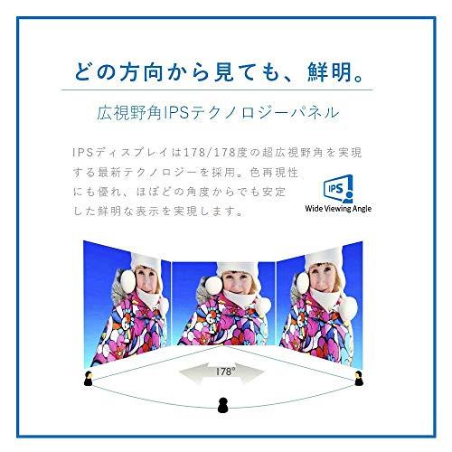 PHILIPSモニターディスプレイ276E8VJSB/11(27インチ/4K/5年保証/HDMI/DisplayPort/フレームレス/PIP/PBP)