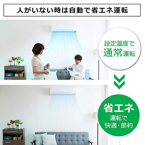 アイリスオーヤマ『Wi-Fi・人感センサー搭載Wシリーズ(IRA-2201W)』