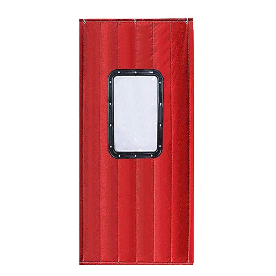 損傷民間流行しているCAIJUN ドアカーテン カスタマイズ可能な 冬 フロントガラス 暖かく保つ 透明なウィンドウデザイン オックスフォード布 赤、 2つのスタイル、 35サイズ (色 : B, サイズ さいず : 110x230cm)