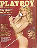Playboy Magazine Vikki La Motta/Sex In Cema November 1981 Single Issue Magazine...