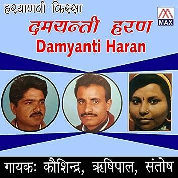 Hariyanvi Kissa Damyanti Haran