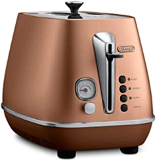YBZS Household Metal Body Fully Automatic 2 Tablets Toaster Spit Driver Breakfast Machine Various Baking One-Button Thawing