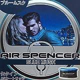 Air Spencer Ambientador para Coche Lata Aromas Masculino amaderadas y especiadas de sándalo Perfume para Coche Nuevo