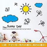 Papel pintado de dibujos animados habitación infantil niño personalidad creativa etiqueta de la pared estéreo 3dSky sun_Big