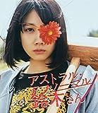 アストラル・アブノーマル鈴木さん Blu-ray【ウルフなシッシ...[Blu-ray/ブルーレイ]