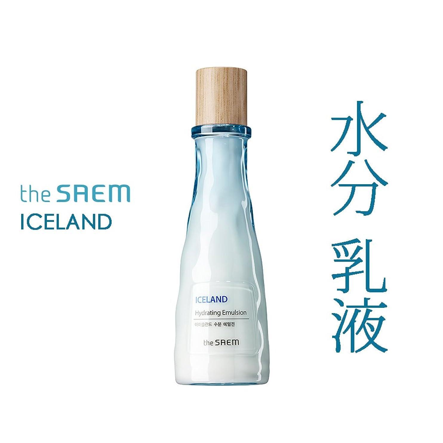 ウサギいっぱい同化するザ セム The saem アイスランド 水分 乳液 The Saem Iceland Hydrating E mulsion 140ml