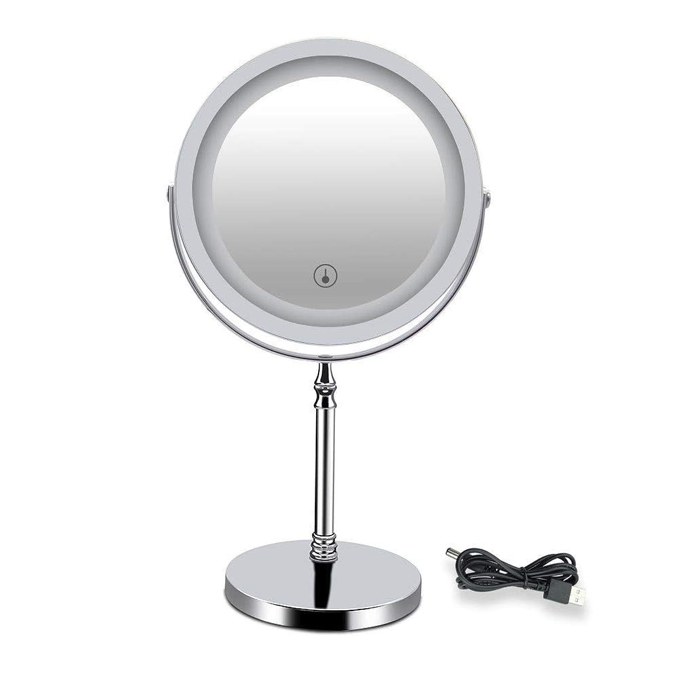 北母音バインド流行の LED化粧鏡USB充電タッチは7インチ10倍ダブルミラーシルバーを暗くすることができます