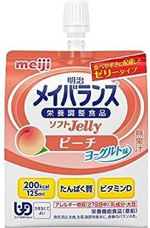 明治メイバランスソフトJelly200 ピーチヨーグルト味 125ml【24個(ケース販売)】