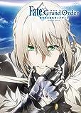 劇場版 Fate/Grand Order -神聖円卓領域キャメロット- 前編 Wan...[DVD]