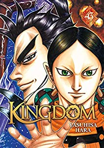 Kingdom Edition simple Tome 43