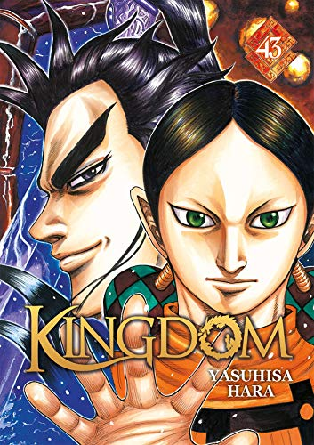 Kingdom Edition simple Tome 43