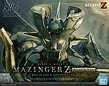 Bandai Hobby- Model Kit Mazinger Z (BDHMA573773)