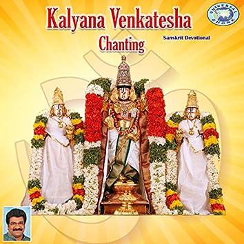 Kalyana Venkatesha Chanting - Single