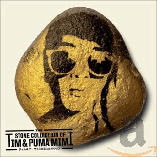 Opiniones y reviews de Puma Time los 5 más buscados. 9