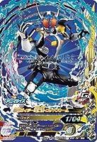 ガンバライジング BS2-061 仮面ライダー電王 ロッドフォーム CP
