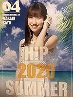 佐藤優樹 モーニング娘。'20 HP2020 SUMMER ピンポス