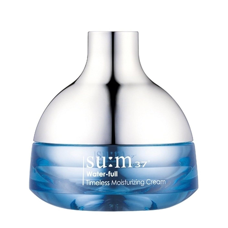 工業用予知風[su:m37/スム37°] SUM37 Water-full Timeless Moisturizing Cream 50ml/WF06 sum37 ウォーターフル モイスチャライジング クリーム 50ml +[Sample Gift](海外直送品)