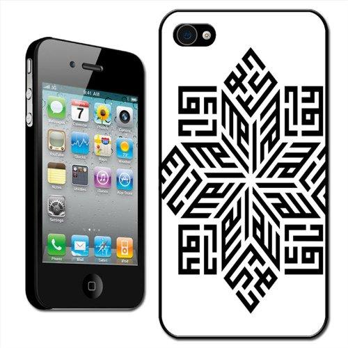 Fancy A Snuggle beschermhoes voor achterkant van Apple iPhone 4 / 4S (harde schaal, om op te steken) Arabische kalligrafie 'Allah Oh Mighty Oh Generous Oh forgiver'
